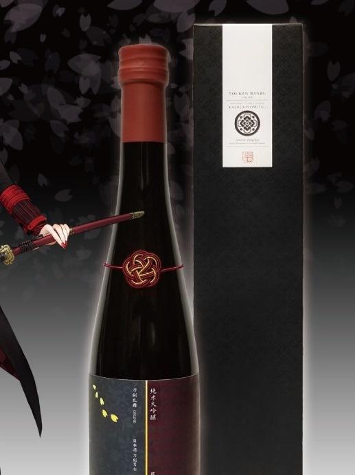 水引梅結びを日本酒の瓶飾りに利用