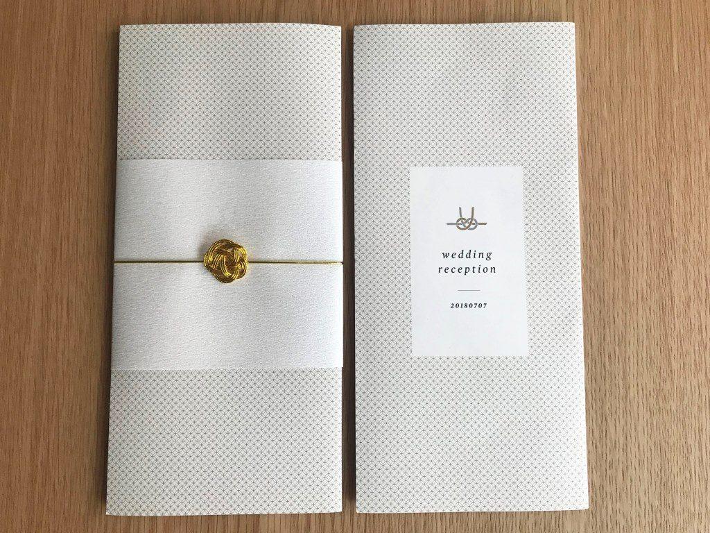 金色の水引梅結びを席次表に取付 表紙