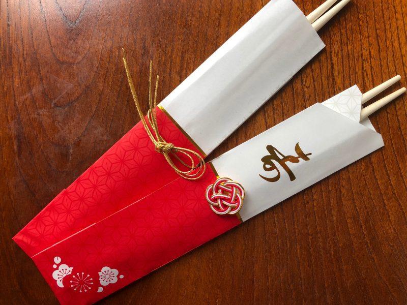 水引梅結び箸袋飾り