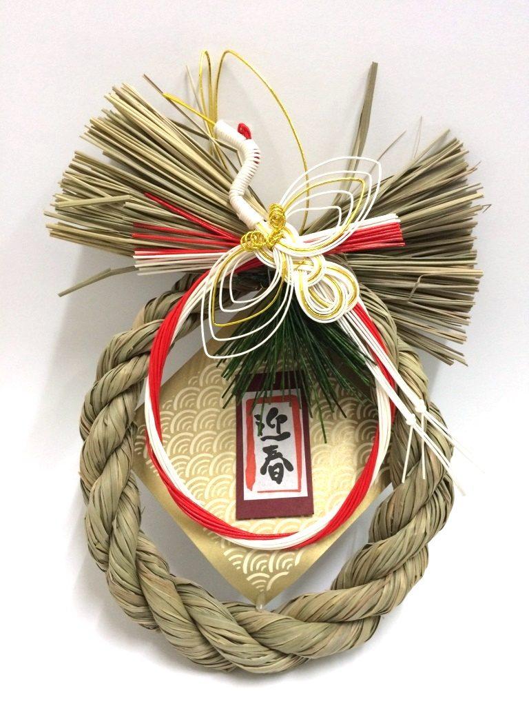 正月飾り 舞鶴