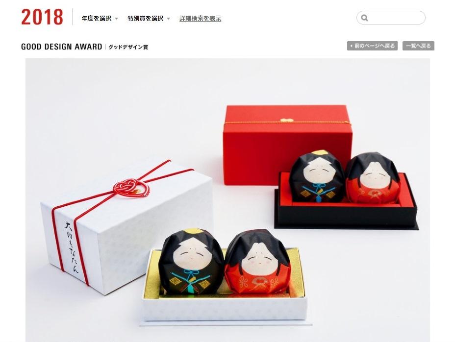 グッドデザイン賞受賞の和菓子に水引ハートのラッピング