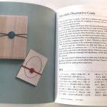 「和雑貨」という書籍に梅結びが掲載