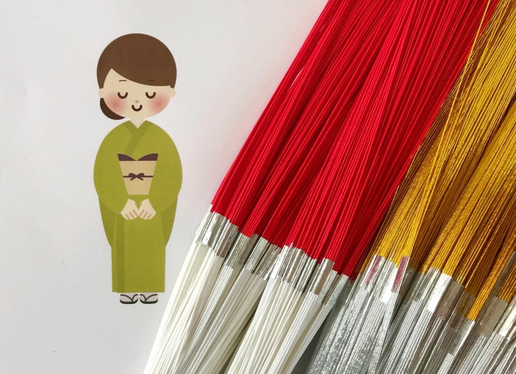 日本料理屋さんからの紅白と金銀5本中付水引の発注イメージ