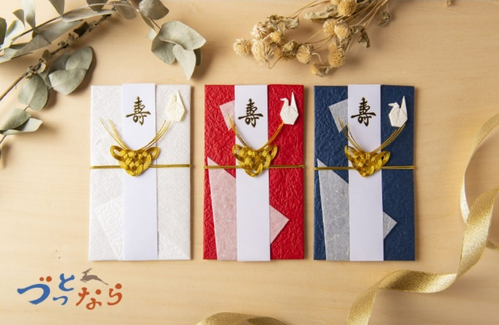 鹿のご祝儀袋