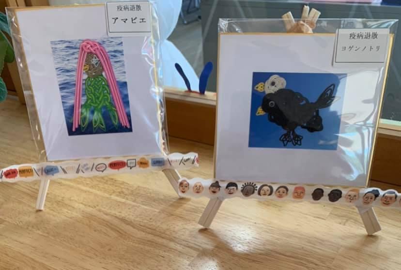 保育園に飾ってある水引デザインのアマビエとヨゲンノトリ