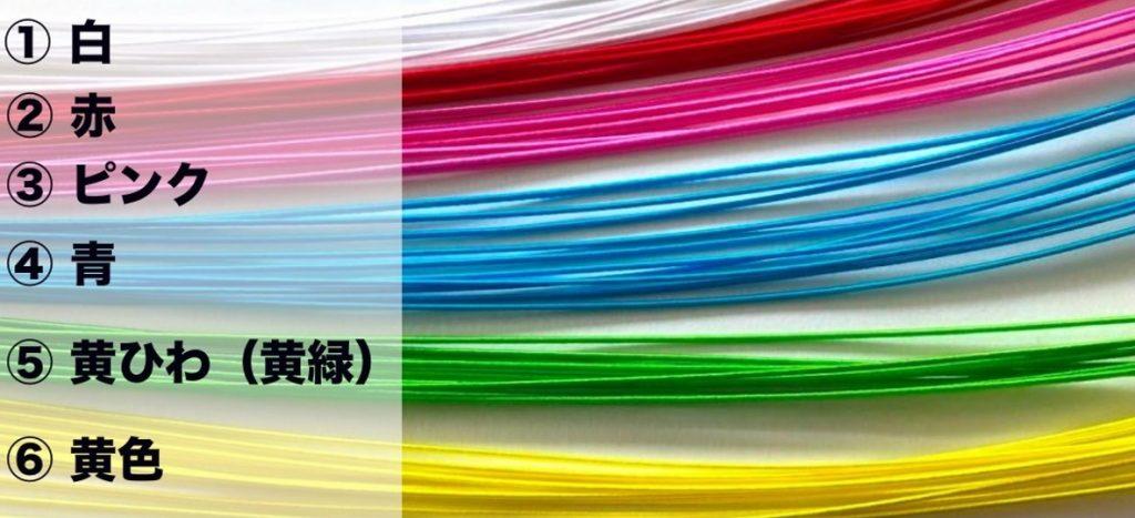 絹巻水引人気の6色600本入セット