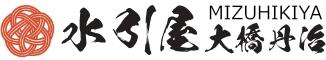 老舗水引屋・大橋丹治のブログ