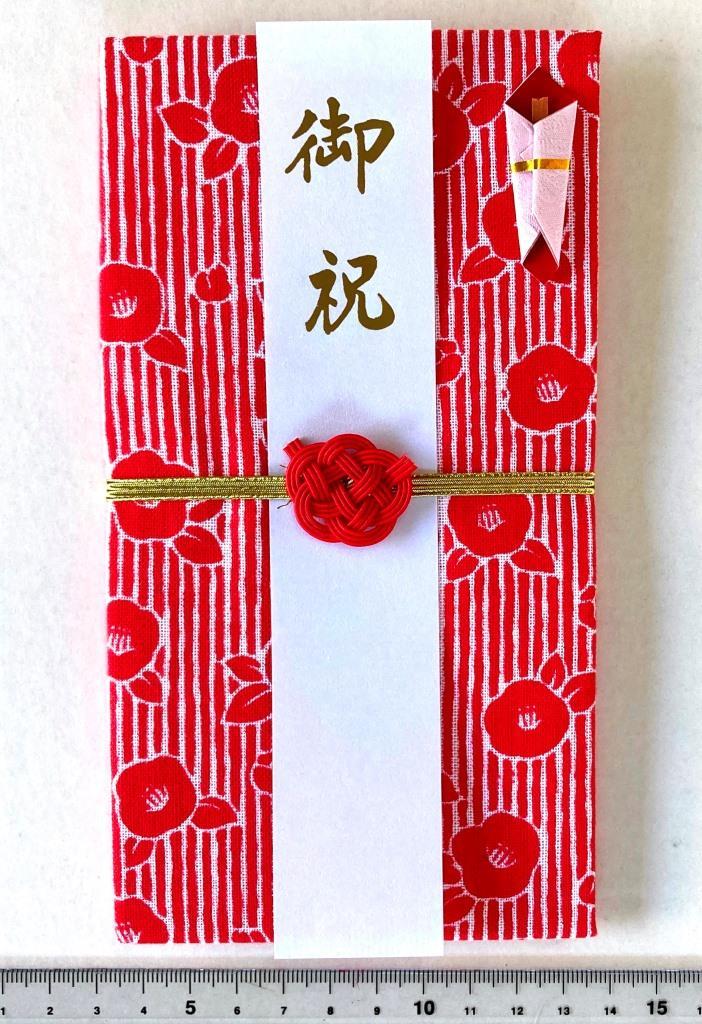 手拭いの柄も水引結びも椿のご祝儀袋製造キット