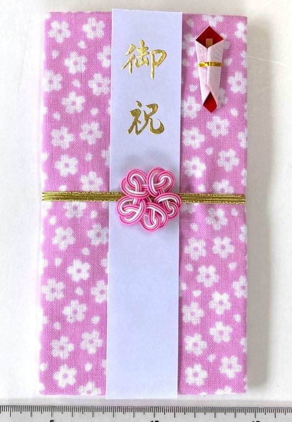 結婚式ご祝儀袋(祝い封筒)のランキング 1位 桜ご祝儀袋